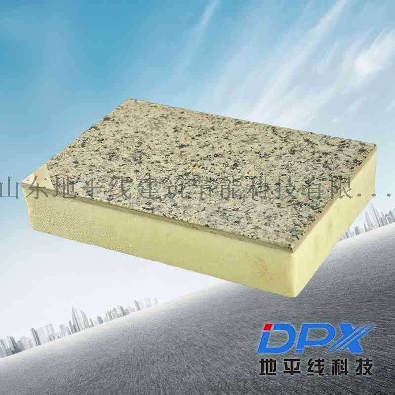 预制钢结构外墙无机外墙一体板