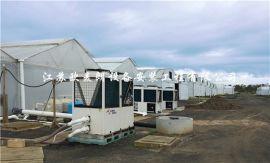 欧麦朗水产海水淡水空气能养殖恒温热水器工程