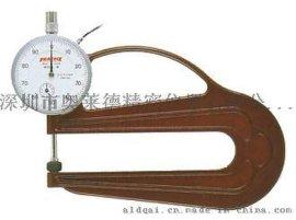 日本peacock孔雀厚度测试仪 进口H-1A 厚度计 测厚仪
