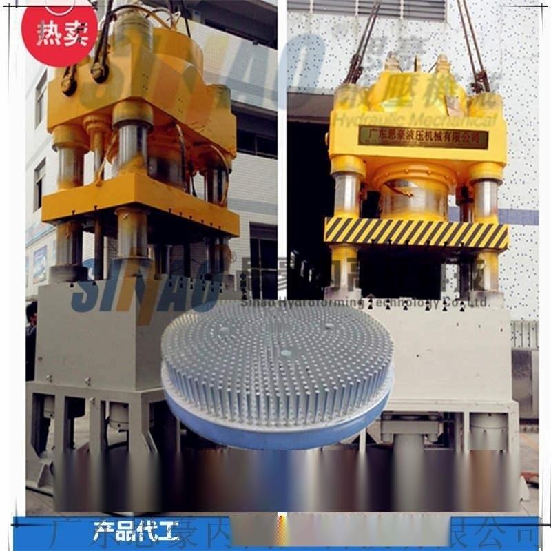 2000T冷挤压成型液压机|广东液压机厂家定做