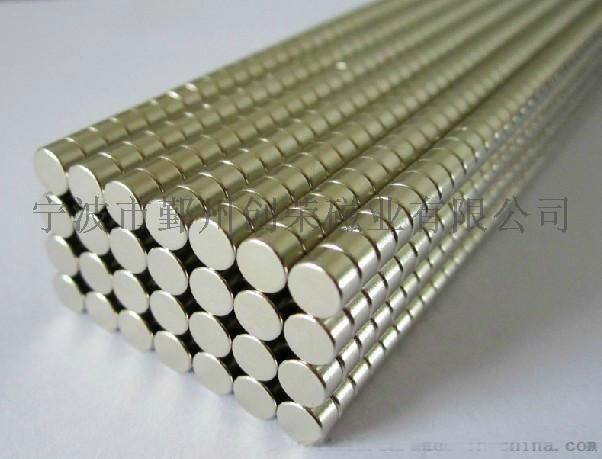 创荣磁业 40M外 D125 内D86 厚10 超大号圆环磁钢