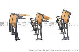会议培训铝合金桌椅广东鸿美佳厂家定制