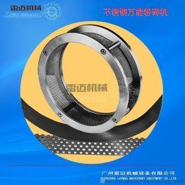 粉碎机,玉米粉碎机,超细粉碎机,广州FS400-4粉碎机生产厂家