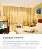 代理加盟智百威 智百威酒店客房管理系统
