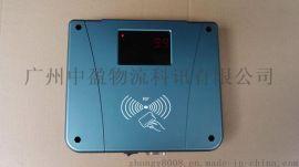 中盈Y-100CTG无线卧式消费机 感应卡消费机