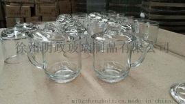 茶杯玻璃 茶杯玻璃