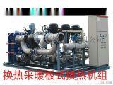 呼和浩特供熱設備,呼和浩特採暖設備