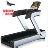 現貨銷售商用跑步機超低價格高端質量健身房跑步機廠家