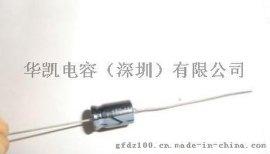 穿心电解电容150uf16v尺寸8x13