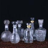 玻璃制瓶廠 玻璃制瓶廠