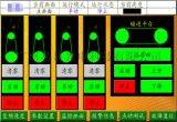 广州易显的触摸屏人机界面在砂光机控制系统应用,砂光机控制系统,砂光机的触摸屏人机界面