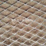 安平華隆不鏽鋼鋼板網國標316菱形網304不鏽鋼板拉伸網防護網