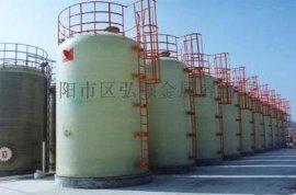 四川厂家直销30立方玻璃钢储罐