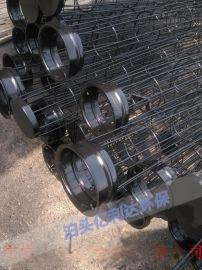 泊头亿利达环保除尘配件厂家供应下拆式骨架