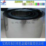 現貨鎢箔 高溫鎢片 鎢箔純度99.95%厚度0.05mm 廠家直銷