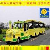 金太阳游乐 42座景区无轨观光小火车 复古小火车