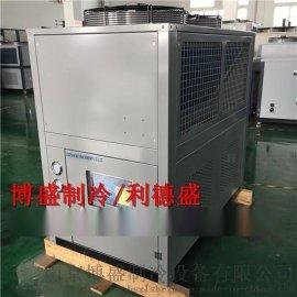 徐州油冷机-由博盛制冷厂家直销