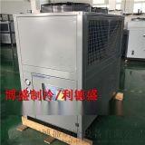 徐州油冷機-由博盛製冷廠家直銷
