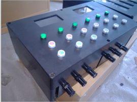 塑料外壳BXK8050-A10D10G防爆防腐控制箱