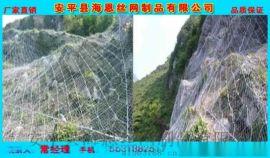 边坡防护网厂家 被动防护网SNS柔性防护网价格