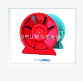 九洲消防风机 HTF消防轴流风机 防爆低噪音高压风机定制