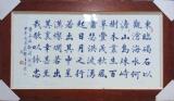 陶瓷瓷板画书法匾额现货销售批发量身定做瓷板画对联加工样板图