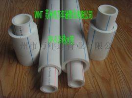 【PP-R管品牌】/PP-R热水管厂家/PP-R家装管价格