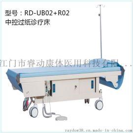 睿动RD-UB02+R02厂家直销 5寸豪华中控医用脚轮彩超诊察设备自动卷纸超声检查床,B超诊疗床