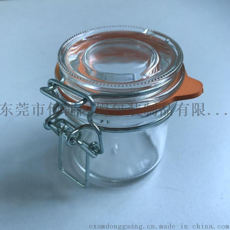 卡扣式自动真空玻璃瓶