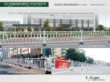 百川熱鍍鋅靜電噴塗三杆經濟型護欄