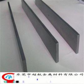 超航进口G4钨钢板 G4硬质合金板 G4精磨棒 G4钨钢长条 G4圆棒