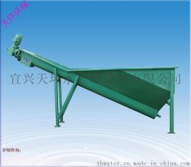 旋流式砂水分离器厂家直销 现货供应
