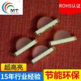 深圳明途MT-L1204QRQBC红蓝光侧面LED灯条厂家 贴片二极管