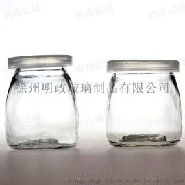 100ml布丁瓶200ml布丁杯玻璃瓶酸奶杯带盖耐高温漂流瓶许愿瓶