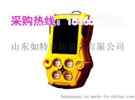 便携式移动氨气泄漏检测仪  多气体检测仪