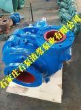 石家庄水泵厂,石家庄水泵厂设计选型,石泵渣浆泵业