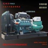 韓國大宇 400KW柴油發電機組 400千瓦發電機