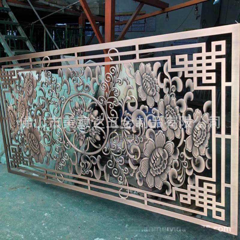 鋁雕花雕刻屏風隔斷  酒店鋁板雕花屏風