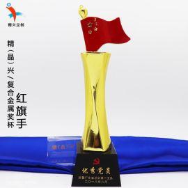 红旗手奖杯,表彰士兵退伍纪念,广州部队纪念品定制
