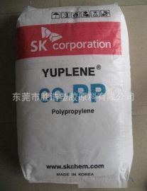 进口PP聚  韩国sk R370Y食品级PP 包装容器材料PP