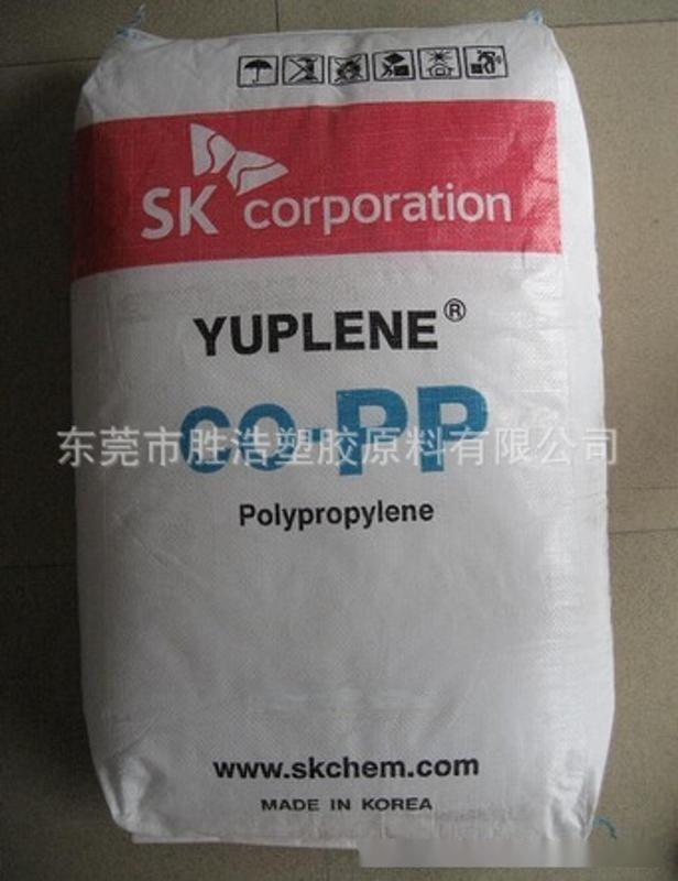 进口PP聚丙烯韩国sk R370Y食品级PP 包装容器材料PP