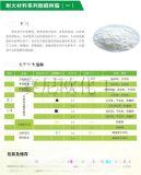 酚醛樹脂/耐火材料用酚醛樹脂/各種型號酚醛樹脂