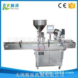 全自动液体灌装生产线 液体灌装机 液体定量灌装机