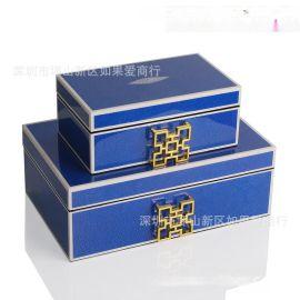 欧式代长方形蓝色色魔鬼鱼皮木质首饰盒简约收纳盒软装样板间摆件