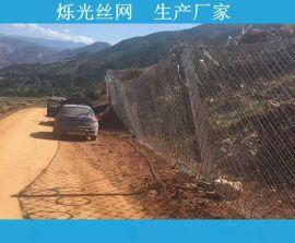 山东环形网 绞索网 缆索护栏 山体滑坡防护钢丝绳网
