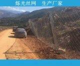 山東環形網 絞索網 纜索護欄 山體滑坡防護鋼絲繩網