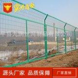 防护金属网墙 框架式小区围网 抗紫外线公路隔离网