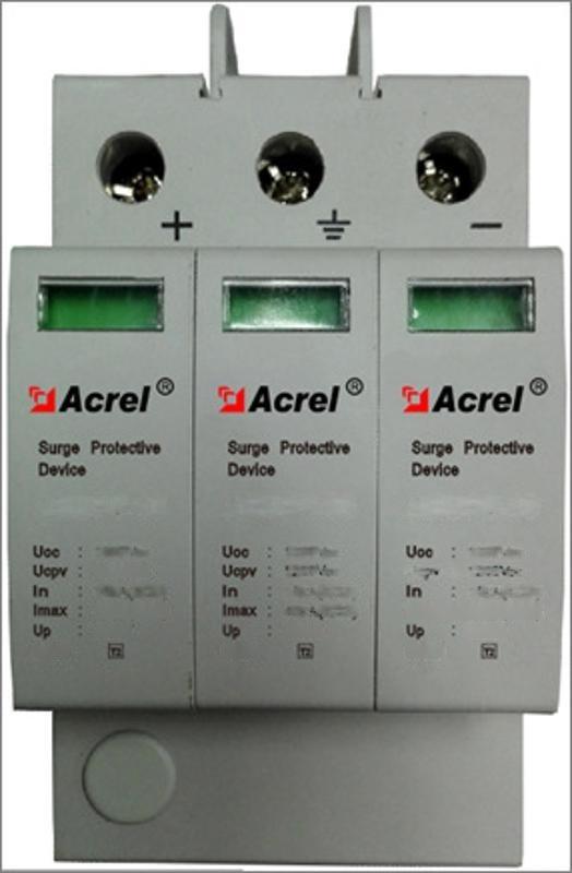 安科瑞光伏浪涌护护器ARUPV-40/1000/3P-S