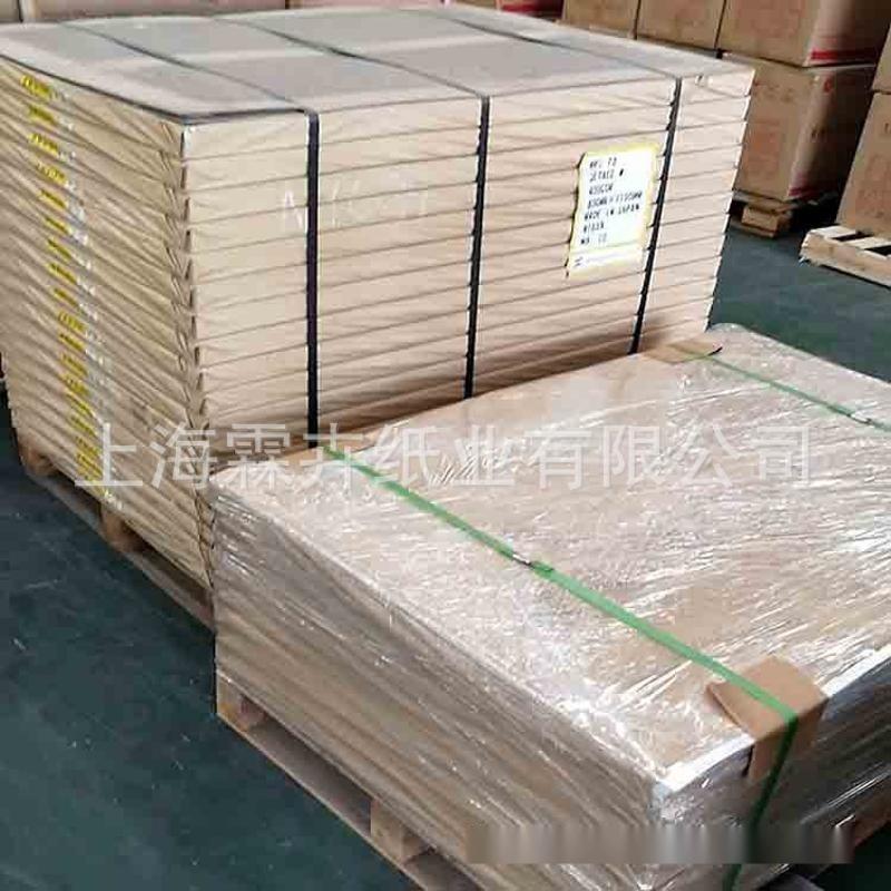进口白板纸 日本白板纸 高端包装盒