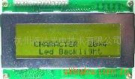 供应液晶显示模块MDLS20464